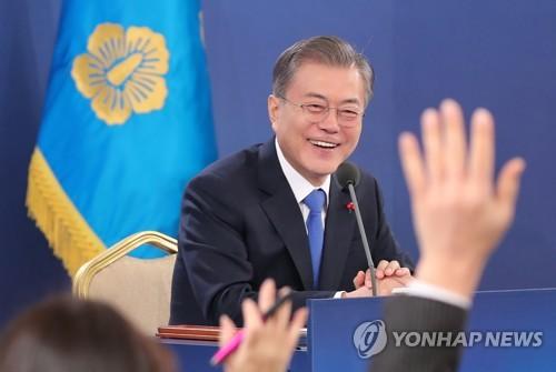문대통령 신년회견