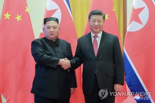 시진핑 北 국빈방문