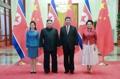 Diálogos Corea del Norte-China en Pekín