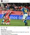 Jugador de fútbol surcoreano en la primera división española