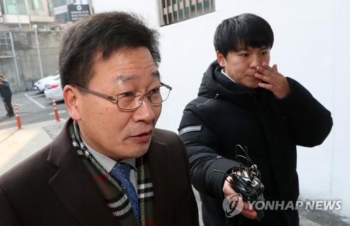 검찰, 공직선거법 위반 조인묵 양구군수 벌금 300만원 구형