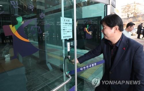 검찰, 공직선거법 위반 최문순 화천군수 징역 1년 6개월 구형
