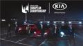 Kia Motors patrocina el videojuego League of Legends en Europa
