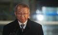 ′사법농단′ 양승태 구속
