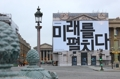 Samsung sur la Place de la Concorde
