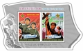 N.K. issues anniversary stamps for reserve forces