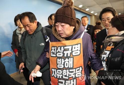 [팩트체크] 5·18  민주유공자가 가산점 받아 공무원 싹쓸이?