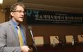 Professeur du MIT à Séoul