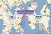 남해∼여수 해저터널 계획도