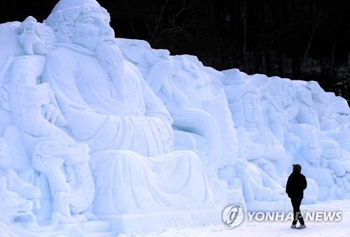 태백산 눈축제 내일 개막 진짜 겨울 시작