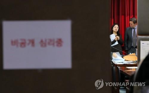 '갑' 아니라는 애플 vs '갑' 맞다는 공정위…'애플갑질' 공방