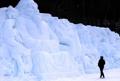 Festival de neige en préparation