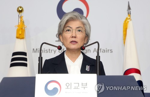 Kang says pursuit of newness has added diversity to her career