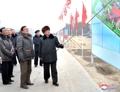 NK premier inspects fertilizer factory under construction