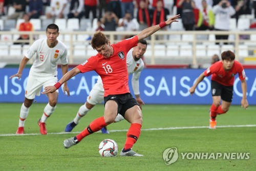 (LEAD) (Asian Cup) S. Korea win Group C with victory over China