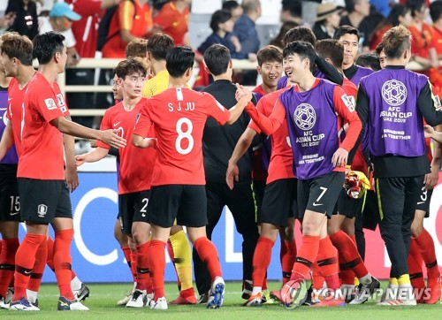 (Asian Cup) S. Korea to face Bahrain in round of 16