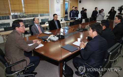 S. Korea launches nat'l team managerial search