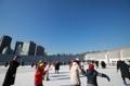 青空広がるスケート場