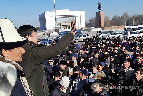 """""""이슬람교도 탄압 말라"""" 키르기스스탄서 반중국 시위"""
