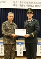 Actor Park Jae-min named promotional envoy for Army