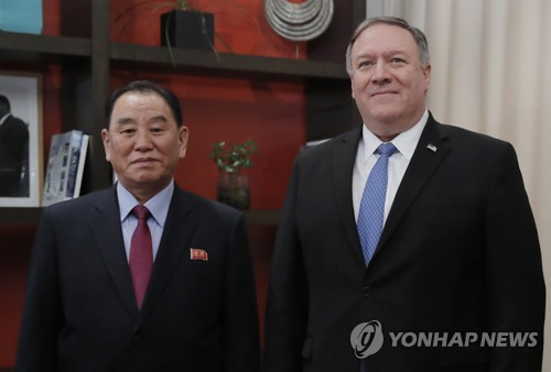 (2nd LD) Pompeo eyes 'good marker' with N. Korea next month