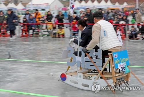 화천산천어축제 창작썰매 콘테스트 그랑..