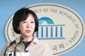 韩一议员退党否认买楼投机
