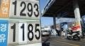 ガソリン価格の下落続く