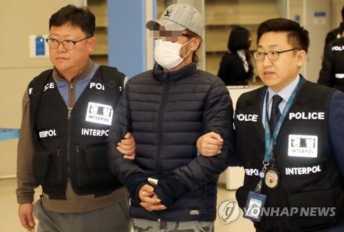 '국내는 경찰·해외는 국정원'…찰떡공조로 마약밀매조직 소탕
