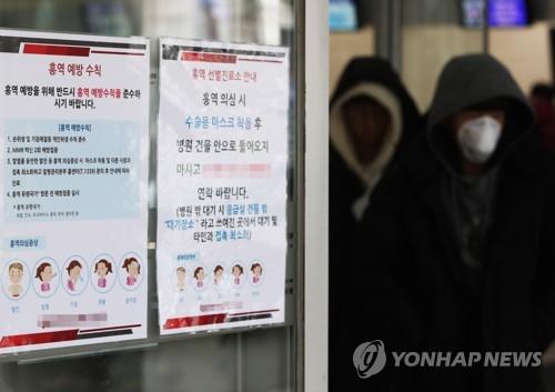 수원시, 홍역대비 TF 구성…24시간 대응체계 가동