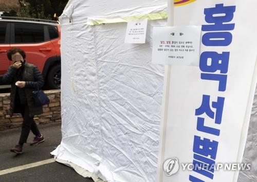 서울서도 홍역환자 발생…작년 12월부터 전국 30명 확진(종합)