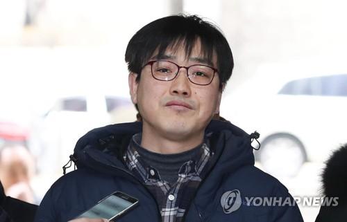"""'청와대앞 시위' 김수억 영장 기각…""""구속 필요성 인정 어려워"""""""
