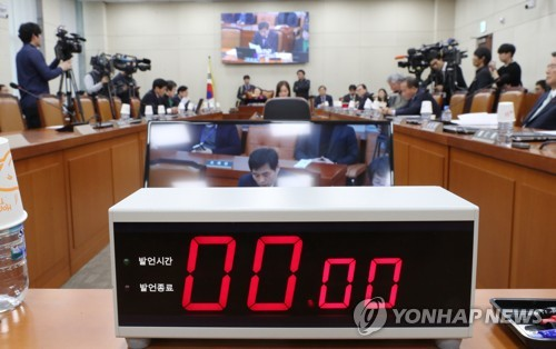 인사청문 '슈퍼위크'…與 철벽엄호·野 송곳검증 격돌