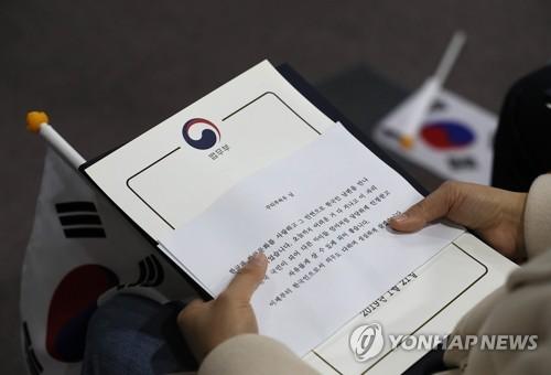 한국 국적 취득자 60명, 26일 광주서 국적증서 수여