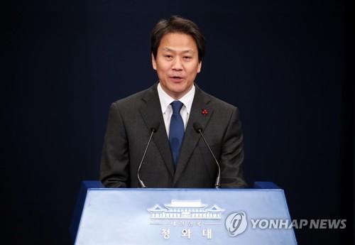 민주, 임종석·양정철 복귀 초읽기…역할론 주목