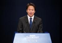 문대통령, 외교특보에 임종석 위촉…퇴임 12일만에 '컴백'