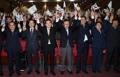 韩国三一运动百年纪念特别委正式成立