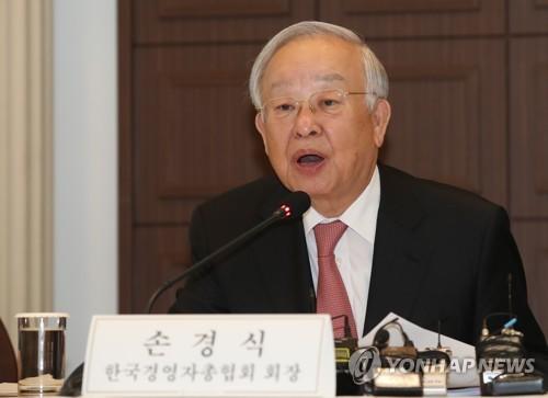 """경총, 주한 EU대사단에 """"ILO협약 비준시 한국기업 부담 커져"""""""