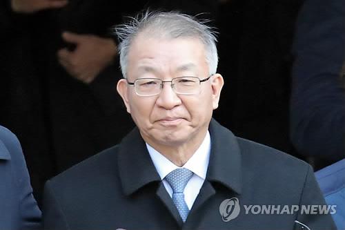 사법농단 양승태 영장발부…헌정 초유 사법수장 구속수감