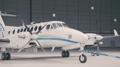 Avion pour la pluie artificielle