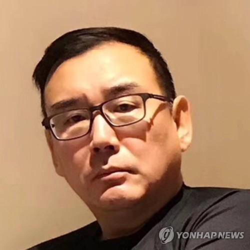 """호주 언론 """"중국계 호주인 양헝쥔, 치밀한 계획에 따라 억류"""""""