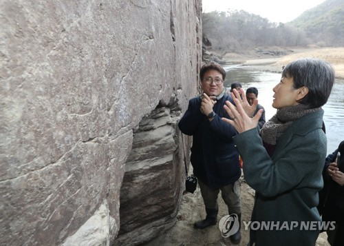 """""""반구대암각화 보존 관련 사연댐 수문설치, 용역결과 보고 판단"""""""