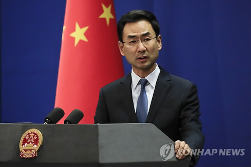중국, 김정은 베트남행 동선에 계속 침묵