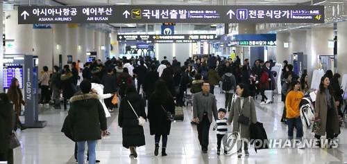 제주도, 설 연휴 종합상황실 운영…교통·행정·비상진료 지원