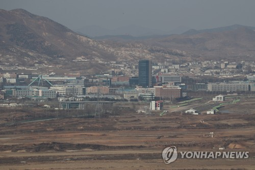 (LEAD) Buildings in Kaesong complex locked up to protect facilities: official