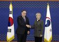 在韓米軍の駐留経費協定 仮署名式