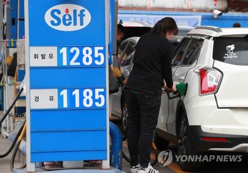 휘발유 가격 15주째 하락…서울 34개월만에 1천450원 하회