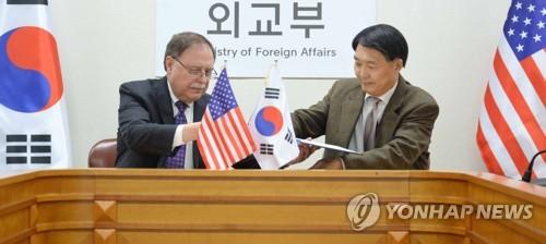 한미 방위비협상대표 20일 회동…새 협상 앞두고 사전논의