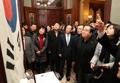 「在米大韓帝国公使館」訪れた国会議長ら