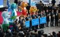 光州で世界水泳 開会まで150日